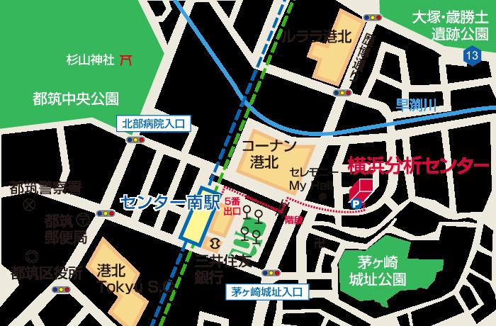 横浜分析センター.png